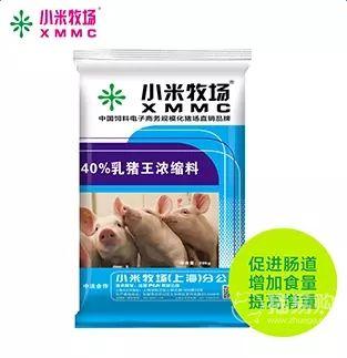 乳猪王 40%保育猪浓缩利来娱乐app(小米牧场)