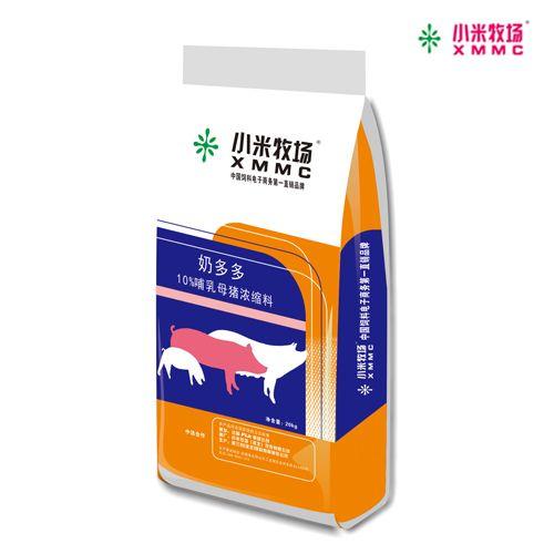 10%奶多多哺乳母猪(小米牧场)
