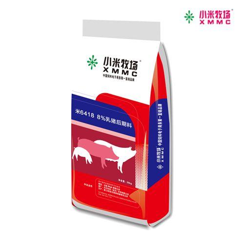 8%乳猪后期保育浓缩料