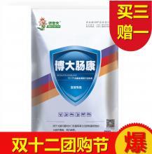【猪老大】博大肠康 32.5%硫酸新霉素可溶性粉