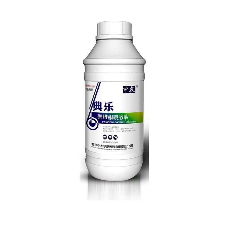 【中农兽药】【典乐】 聚维酮碘  养殖畜禽 杀毒杀菌,用于皮肤粘膜的消毒液 500ml/瓶 正品