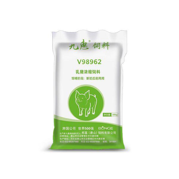 【美国邦基】 V98962  乳猪浓缩利来娱乐app   20KG