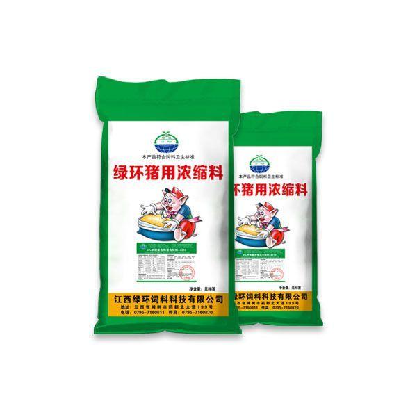 上海猪云社【绿环 】25%哺乳母猪浓缩料  新一代超级母猪浓缩料
