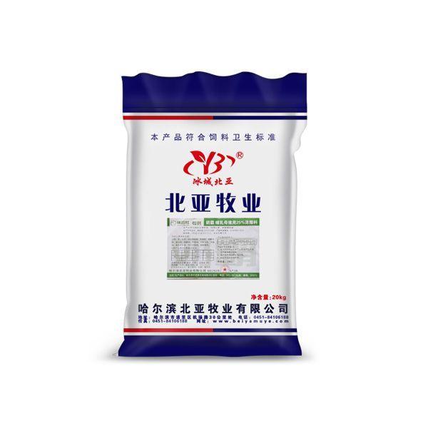 【北亚牧业】 奶霸 哺乳母猪25%浓缩利来娱乐app 20kg
