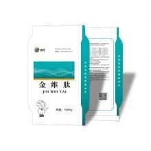 金维肽(复合多维)       提高繁殖力和成活率、提高免疫力,增强体质