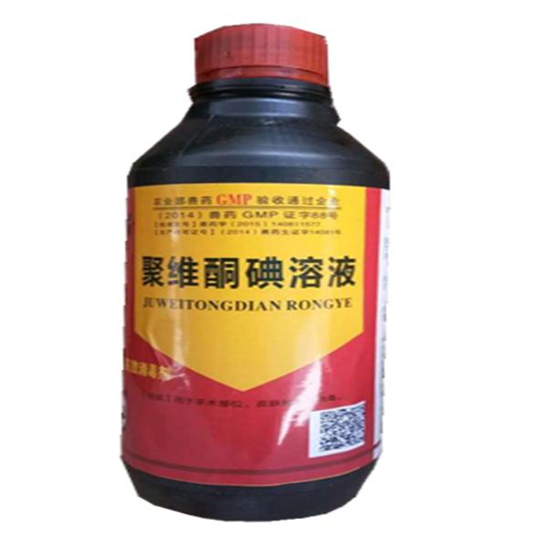 10%聚维酮碘溶液  用于手术部位、皮肤和黏膜消毒