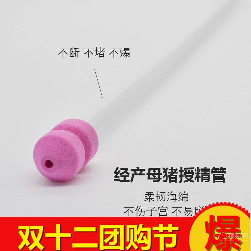 华畜经产母猪输精管粉色大头   猪用深部输精管授精管瓶猪人工授精设备
