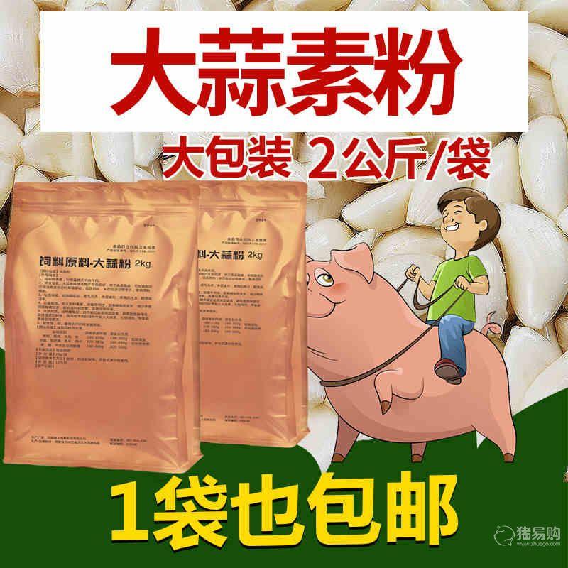【华畜】兽用大蒜素 牛羊用猪用利来娱乐app添加剂粉水产益生素鸡鸭鹅预混料