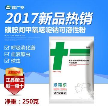 广安   10%复方磺胺间甲氧嘧啶钠可溶性粉消化道球虫病