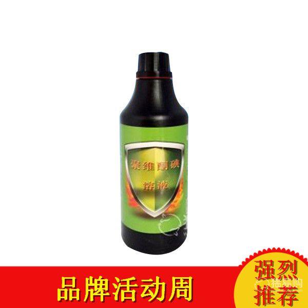 广安  10%聚维酮碘溶液   500ml/瓶*30瓶/件