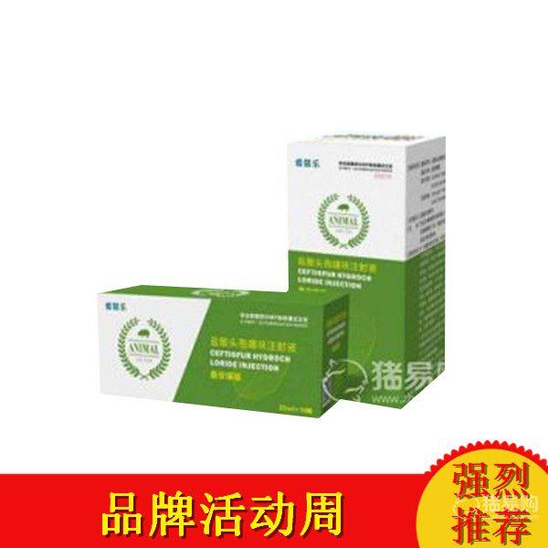 广安   10%盐酸头孢噻呋注射液