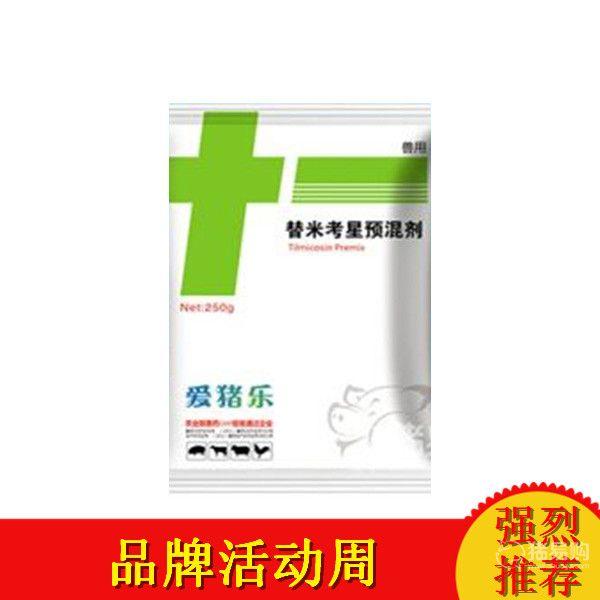 广安   20%替米考星预混剂猪肺疫
