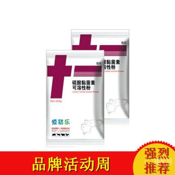 广安   10%硫酸黏菌素可溶性粉肠道用药