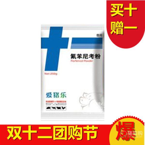 广安    5%氟苯尼考粉呼吸道疾病特效