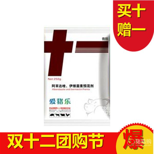 广安   阿苯达唑、伊维菌素预混剂体内外长效驱虫