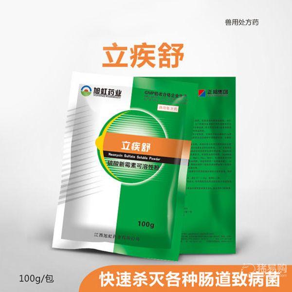 【旭虹】6.5%硫酸新霉素可溶性粉    主治:家禽腹泻、拉稀。