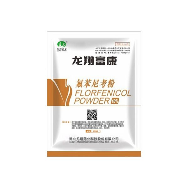 【龙翔药业】龙翔富康 10%氟苯尼考粉可溶性粉。主治:家禽败血性大肠杆菌(临床症状:包心包肝,腹膜炎)与龙翔多克1:1联合使用,杀菌效果提高4--5倍。