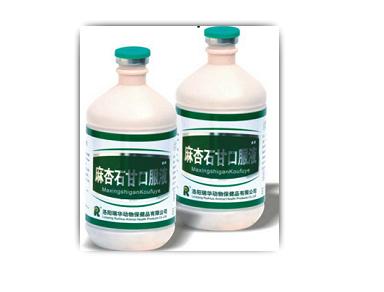【瑞华】麻杏石甘口服液 具有宣肺,祛痰,止咳,平喘等功效;适用于各种原因引起的呼吸道病。