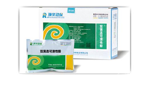 【瑞华】双黄连可溶性粉。 主治:家禽伤风感冒,辛凉解表,清热解毒。用于病毒性疾病的防治,以及病毒与其他病原混合感染的治疗。