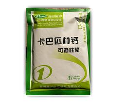 【都灵】50%卡巴匹林钙可溶性粉主要通过阿司匹林发挥解热、镇痛和抗炎作用。