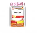 【国奥】超浓缩鱼肝油属于劲牛药业拳头产品。主要治疗和预防家禽软骨症(瘫鸡),软皮蛋、薄壳蛋。
