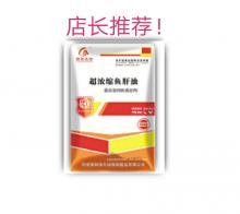 【国奥】超浓缩鱼肝油