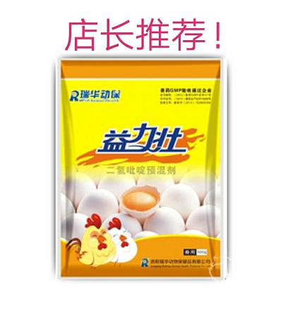 【瑞华】促进卵泡发育,增蛋。