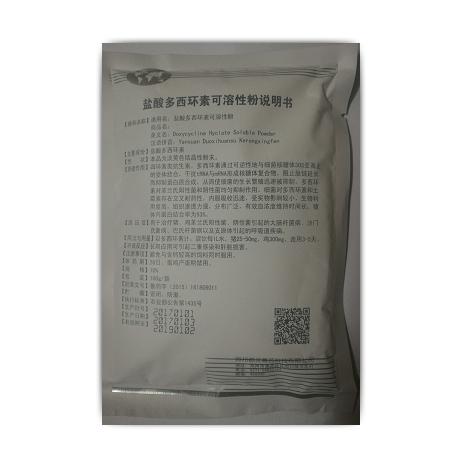 【都灵】10%多西环素可溶性粉。主治:家禽呼吸道;如甩鼻,有啰音,呼噜。对气囊炎也有一定防治作用。