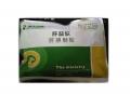 【瑞华】肝益欣本品主要有清热解毒,保肝利胆,补肾,利水通淋的功效。