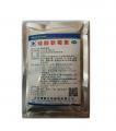 【北京康鑫】30%硫酸新霉素可溶性粉-用于禽大肠杆菌和沙门氏菌等革兰氏阴性菌所致的大肠杆菌病、鸡白痢等。