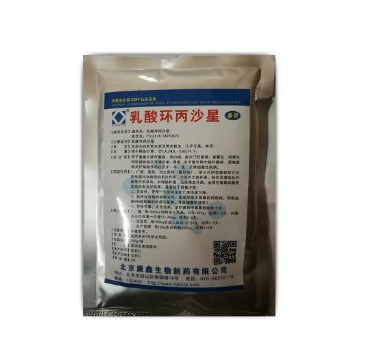 【北京康鑫】30%乳酸环丙沙星可溶性粉-用于禽细菌性疾病和支原体感染,如鸡的慢性呼吸道病、 大肠杆菌病、传染性鼻炎、禽巴氏杆菌病、禽伤寒、葡萄球菌病等。