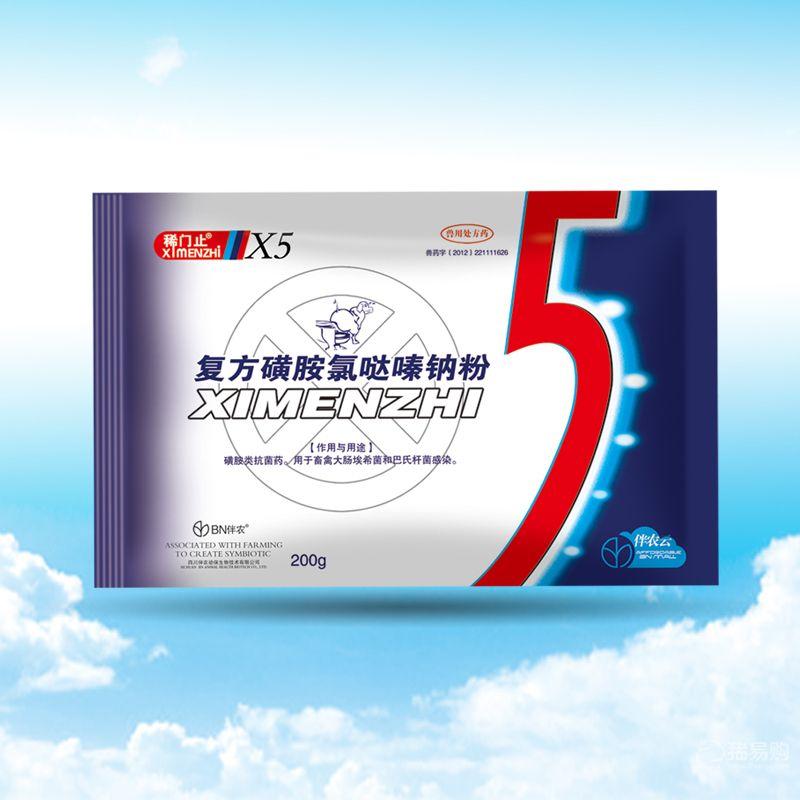 【伴农云】复方磺胺氯达嗪钠粉200g   满200包邮