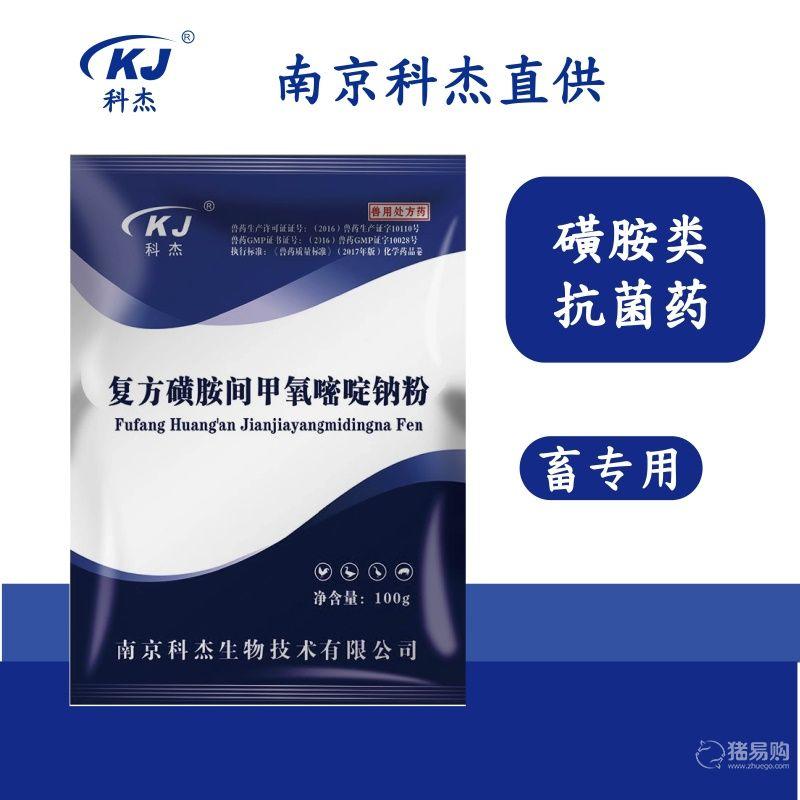 【南京科杰】12%复方磺胺间甲氧嘧啶钠