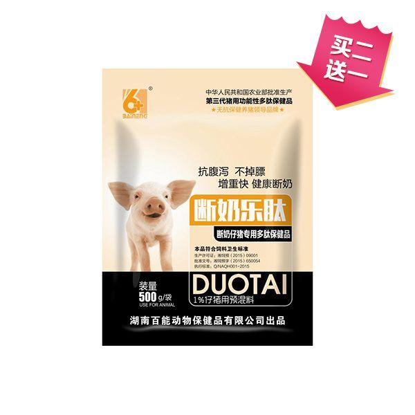 【百能动保】断奶乐肽-预防断奶仔猪拉稀腹泻