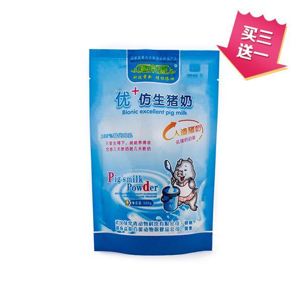 【百能动保】仿生猪奶-100%替代母乳的猪用奶粉