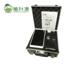 猪升源 ECI400S精子质量分析仪