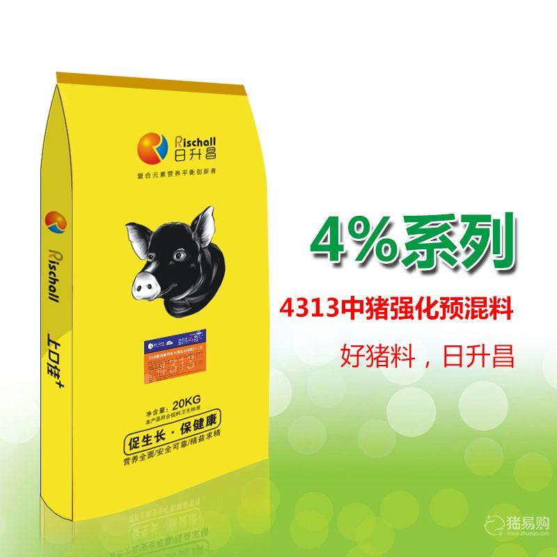 【日升昌】猪饲料 4313中猪饲料预混料4%育肥猪可添加鱼粉猪饲料