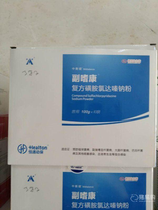 副嗜康  62.5%复方磺胺氯达嗪钠粉   100g*10袋