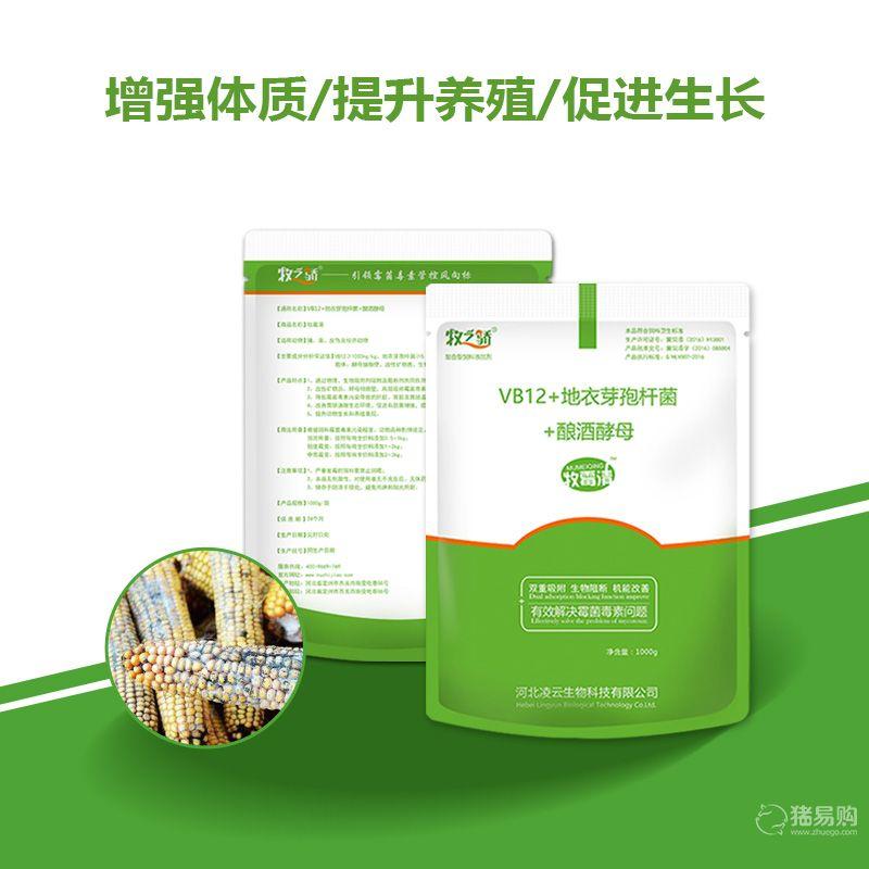 【牧之骄】牧霉清 多功能高效脱霉剂   用于各种动物利来娱乐app 提升动物生长和养殖表现
