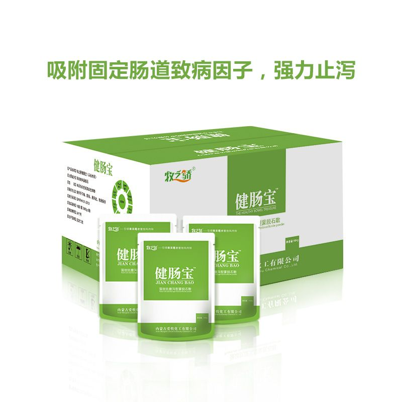 【牧之骄】健肠宝 防泻止泻 治疗腹泻具有广谱性 (1kg)