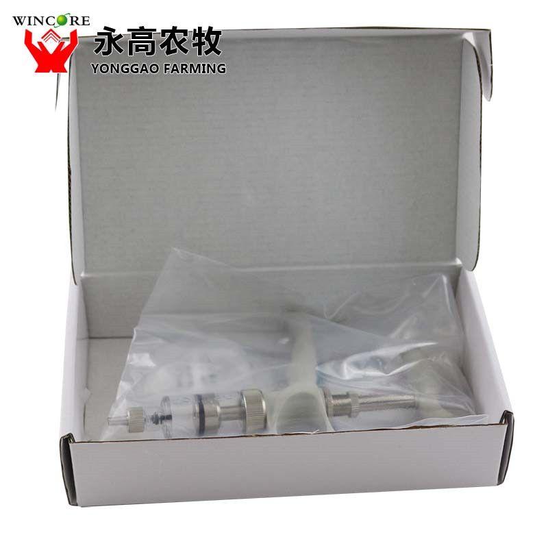 【永高】连续注射器 可调兽用连续注射针器 5ml疫苗注射器