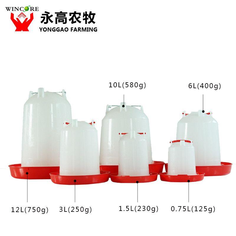 供应加厚鸡用自动饮水器 手提饮水器 鸡用真空饮水器 鸡饮水壶