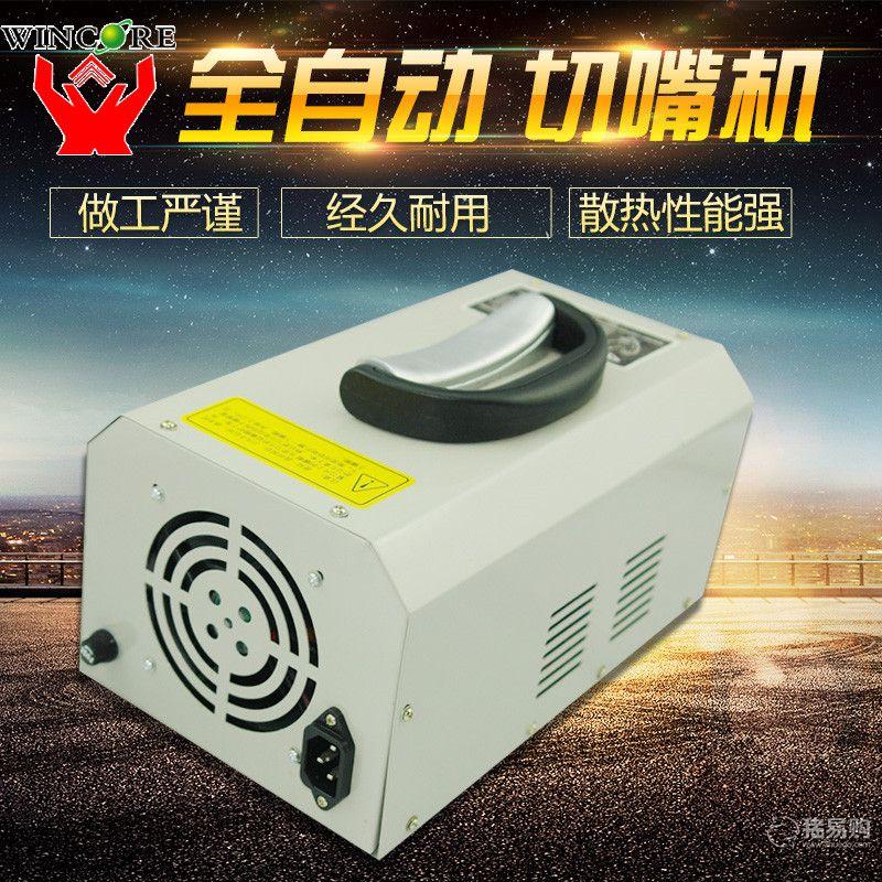 专利出口型 精品9DQ-4电动断喙机/断喙器/全自动切嘴机 养鸡设备