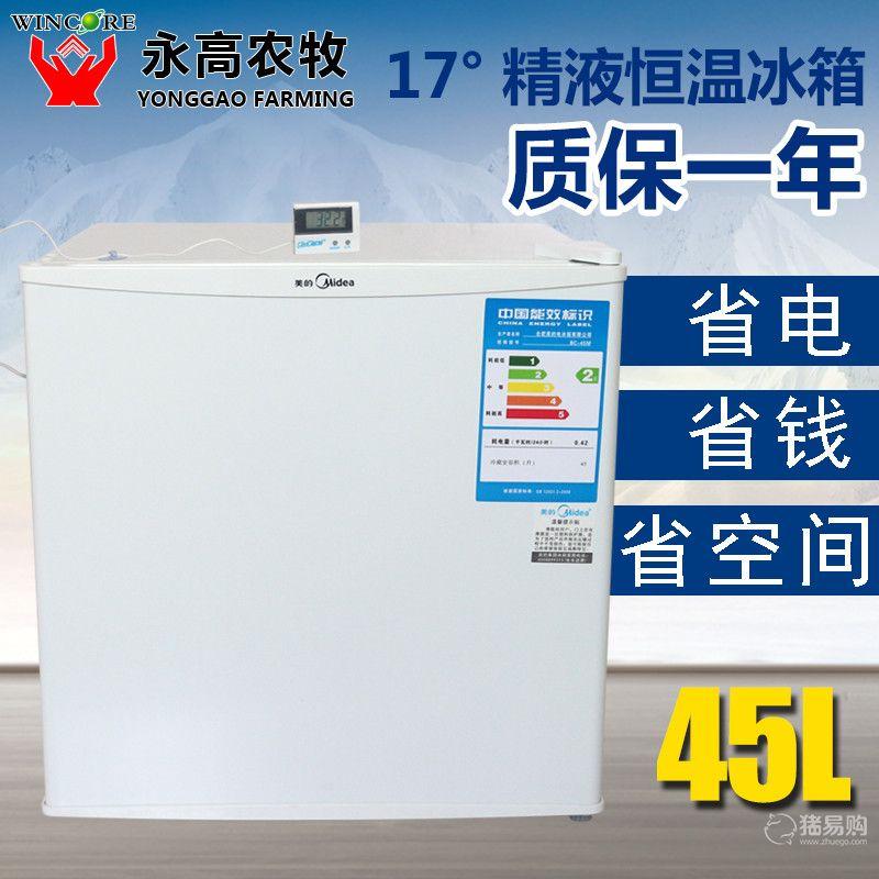 17度恒温冰箱 AI专用韩国进口 猪精液冷藏箱 猪人工授精专用冰箱