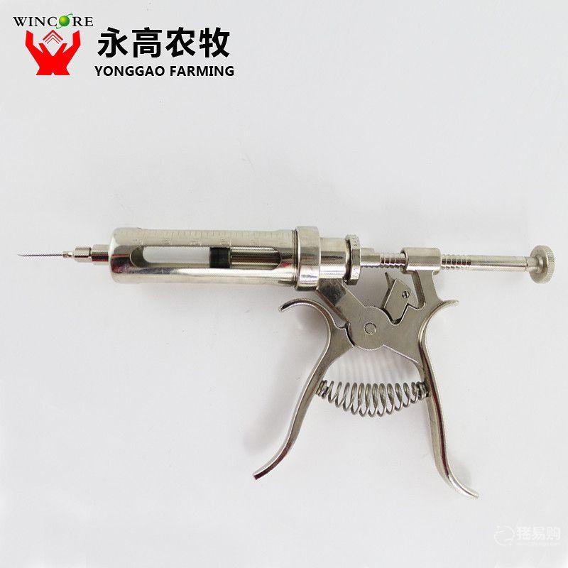 【永高】10ml半自动可调连续注射器 兽用连续注射 外贸型猪用注射器