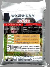 【大成前瞻华邦生物】健畜宝初生仔猪干燥剂擦猪消毒剂保温剂