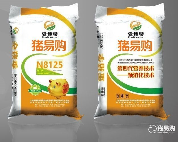 【大成集团前瞻利来娱乐app】爱博特N8125保育超级仔猪预消化浓缩料25%