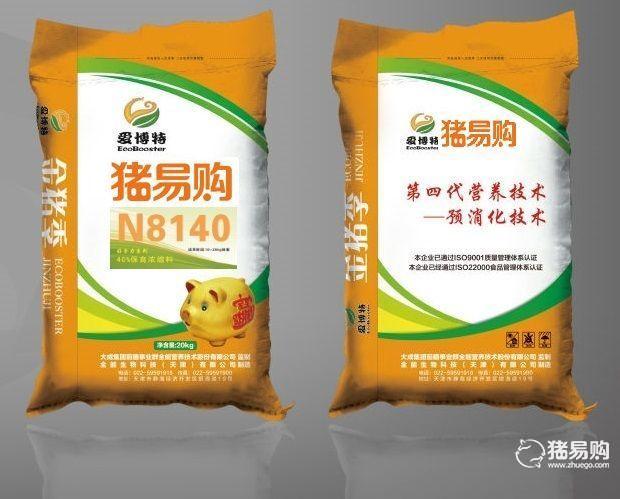 【大成前瞻爱博特利来娱乐app】N8140预消化乳猪保育浓缩料40%