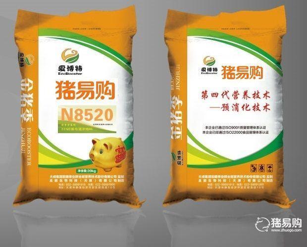 【大成集团前瞻利来娱乐app】爱博特N8520妊娠母猪预消化浓缩料20%