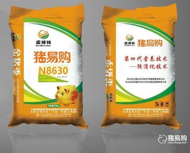 【大成集团前瞻利来娱乐app】爱博特N8630哺乳母猪预消化浓缩料30%
